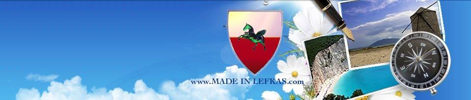 Lefkas Information