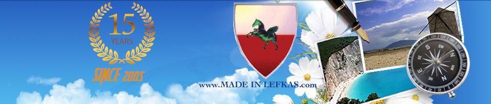 Lefkada (Lefkas Leucade) Informationen